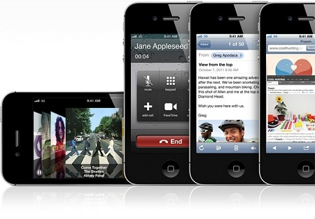 iphone,iphone 4s,ipad,apple,ipod,fotocamera,cupertino,ios,siri
